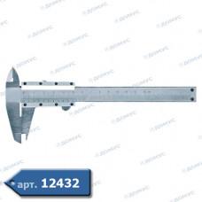 Штангенциркуль 125мм. покращений ( Імпорт )