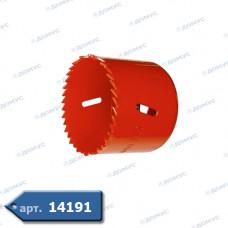 Коронка 51 мм БІ-МЕТАЛ MTX (724519) ( Імпорт )