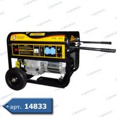 Генератор бензиновий FORTE FG6500 5.5кВт 25л. 86кг. (43688) ( Імпорт )