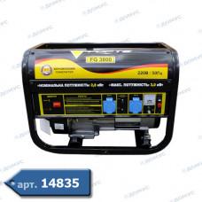 Генератор бензиновий Форте FG3800 3кВт (43689) ( Імпорт )