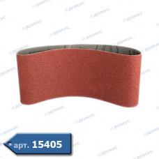 Папір наждачний гріндер 50 x 686 (9010-B50) ( Імпорт )