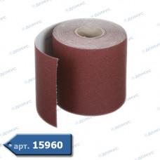 Папір наждачний  20см зерно 400/600 ( Імпорт )