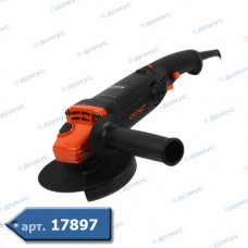 Кутова шліфмашина APRO Ø125мм 1250 PО (AR_899021) ( Імпорт )