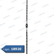 Стійка  950х 35х12 вальцьована (21.131) ( Україна )