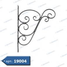 Кронштейн  590х460х14х7/40х4 вальцьований (21.175) ( Україна )