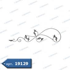 Розетка  380х1430х14х7 вальцьована ліва (13.071) ( Україна )