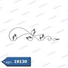Розетка  380х1430х14х7 вальцьована права (13.072) ( Україна )