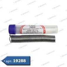 Припой д1 16г Sn60-Pb40 (76830) ( Імпорт )