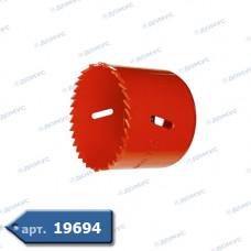 Коронка 50 мм БІ-МЕТАЛ SIGMA (1530501) ( Імпорт )