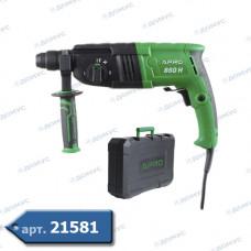 Перфоратор APRO  850W, 2,8Дж, SDS+, кейс, 850Н DFR (AR_896212) ( Імпорт )