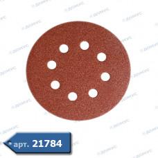 Папір наждачний KLINGSPOR 225мм SC/PS33BK/40-220/S/225/GLS52 ( Імпорт )