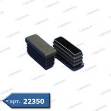 Заглушка пластмасова  20х40 (62.224) ( Україна )