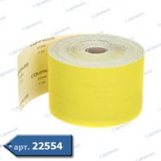 Папір наждачний KLINGSPOR 115мм ( Імпорт )