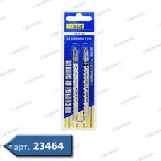 Пилочка для лобзика S&R Meister уп.2шт.(T101BF) (110101105) ( Імпорт )
