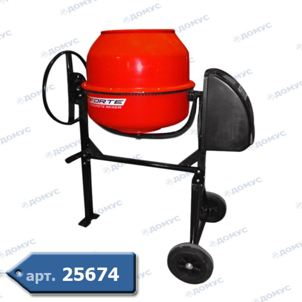 Бетономішалка Forte EW 8160P 160л/120л 650W 60кг. ( Імпорт )