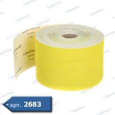 Папір наждачний жовтий 115мм ( Імпорт )