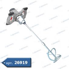 Електроміксер Forte HM 1470-2 VP 1400Bt ( Імпорт )