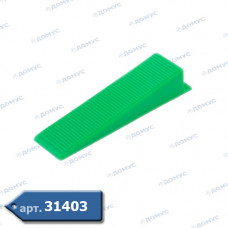 Клини для СВП  50шт. MAXI (MT-81-0501) ( Імпорт )