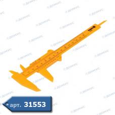 Штангенциркуль пластиковий 150мм. VOREL (15120) ( Імпорт )