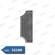 Накладка 272х125х2,5 (63.129) ( Україна )