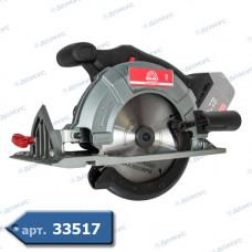Дискова пила акумуляторна Vitals Professional ARg 18165Pa BS SL (С120243) ( Імпорт )