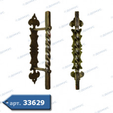 Ручка 250х50х70 (63.081) ( Україна )