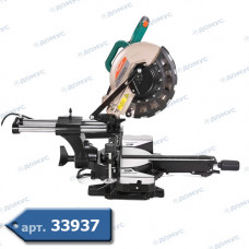 Пилка торцева з протяжкою STURM MS-5525WM (255/2200Вт) ( Імпорт )