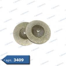 Диск відрізний д35-40мм алмазний ( Імпорт )