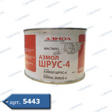 Мастило  ШРУС-4  0,4 Азмол ( Україна )