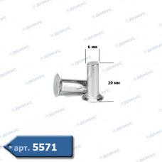 Заклепка алюмінієва ручна 6 х 20 ( Імпорт )