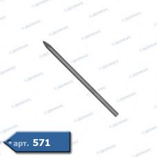 Зубило піка SDS MAX 18 х 600мм S&R (114101600) ( Імпорт )