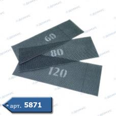 Сіточка для затирання 115*280 ( Імпорт )