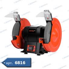 Точильний верстат DNIPRO-M BG-20 520Вт (Імпорт)