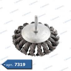 Щітка для дриля конічна  ф75 жорстка (сонце) ( Імпорт )